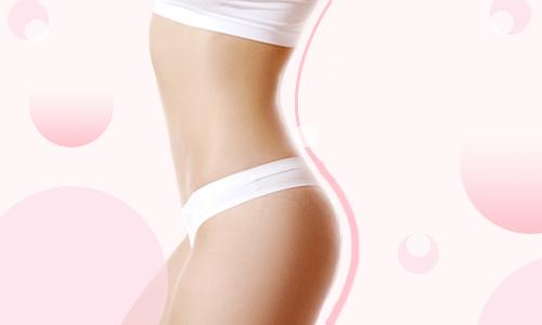 久坐导致臀部脂肪堆积过多怎么办?臀部吸脂有哪些好处呢?