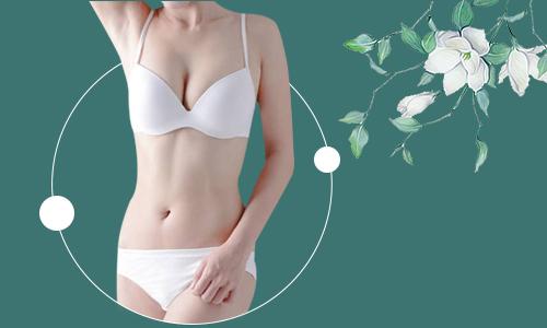 自体脂肪活细胞丰胸的秘诀是啥?自体脂肪活细胞丰胸有啥优势?(下)