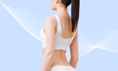 现在都流行美背杀,上海背部吸脂减肥怎么样?