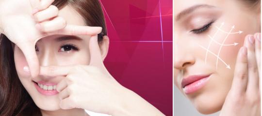 鼻子和眼睛一起整形有什么好处?有什么优点?