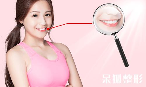 南京牙齿冷光美白一周后变黄了是为什么呢?