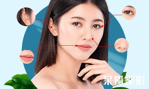南京割双眼皮术后怎么护理呢?有哪些问题需要注意?