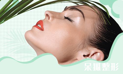 南京泪沟有几种类型?泪沟填充的方法是什么?