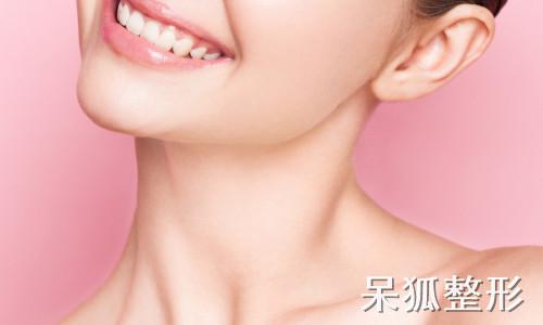 上海祛頸紋哪家好?祛頸紋最 好的方法是什么?