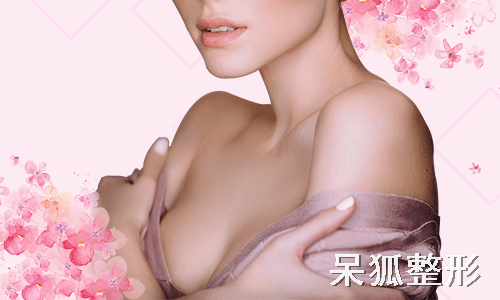 上海哪家医院做乳晕漂红效果好?乳晕漂红术怎么做的?