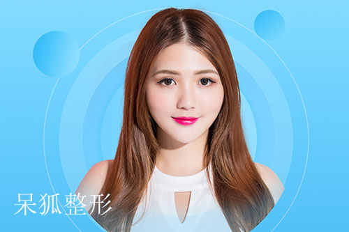 北京改臉型多少錢呢?北京改臉型有哪些方法呢?