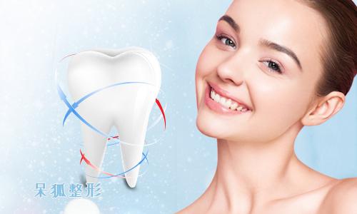 激光美白牙齿多少钱?激光和冷光美白区别是什么?