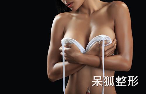 瘦子可以做脂肪丰胸吗?瘦子隆胸可以用别人的脂肪吗?