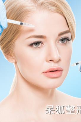肉毒素除皺可以維持多久?肉毒素除皺什么時候才見效呢?