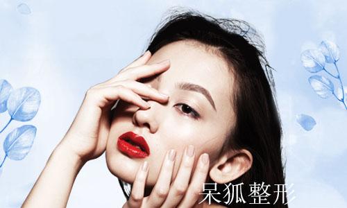 鼻尖整形多少钱呢?鼻尖整形常见材料有哪些呢?