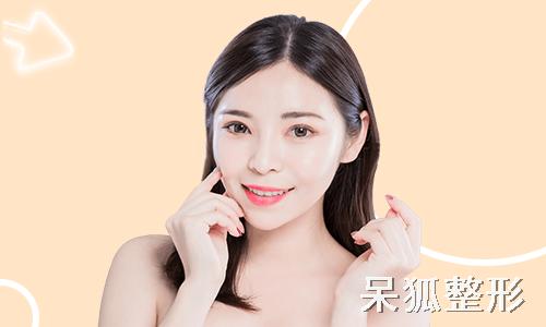 菱型脸整形前需要知道自己是什么类型的脸?该怎么整才能瘦脸?