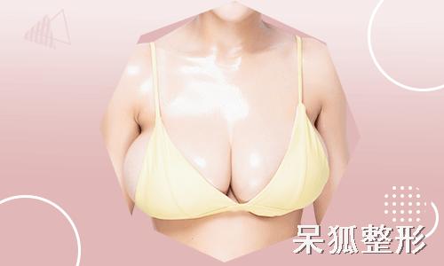 乳房假体过大的危害有哪些?胸太大怎么办?