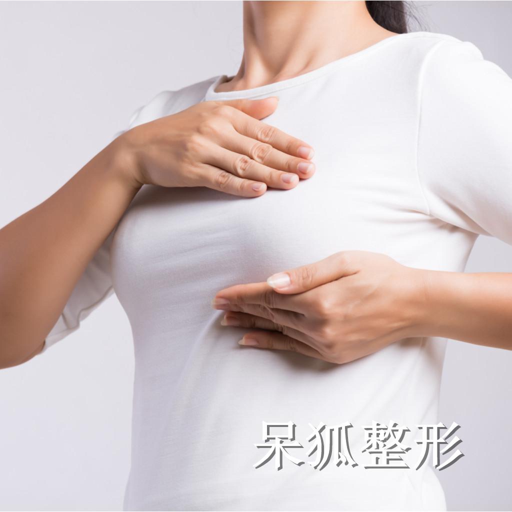 丰胸有害吗?隆胸有什么危害和后遗症吗?
