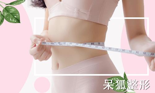 缅甸女孩成为全球腰最细的人 13英寸34.7厘米的细腰这真的健康吗?
