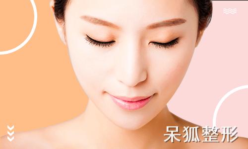 改变脸型的方法有哪些?下颌角整形靠谱吗?