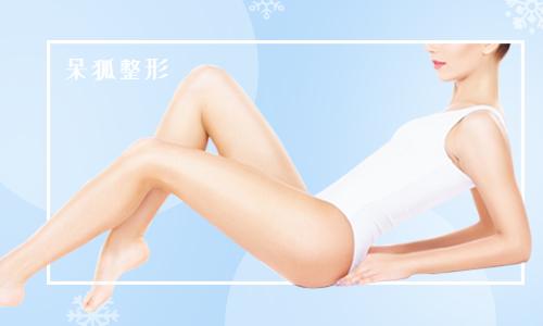 哪种吸脂手术能达到吸脂1天即能恢复并且皮肤紧致平整无痕迹的效果?