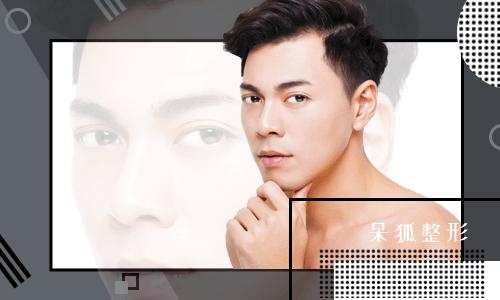 高考生扎堆割双眼皮男生占20%,爱美其实不分性别