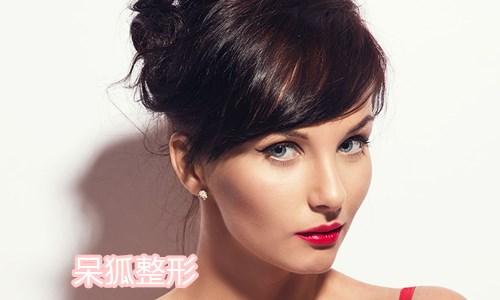 瘦脸整形美容有风险吗?磨骨瘦脸多久能恢复?