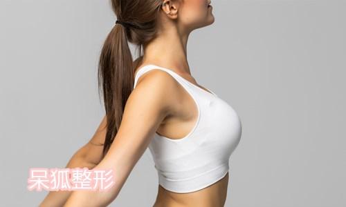 乳房下垂矫正会留疤吗?如何矫正乳房下垂呢?