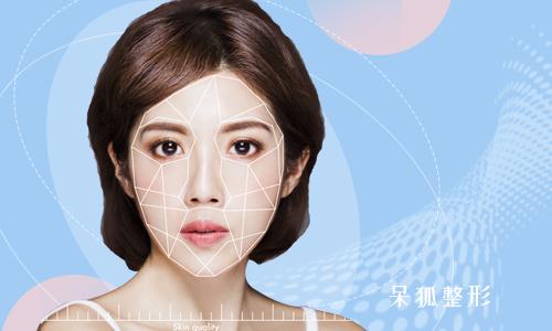 改脸形方法有哪些?磨骨改脸型多少钱?