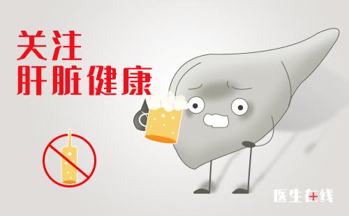 怕患上肝癌?平时该如何养肝?