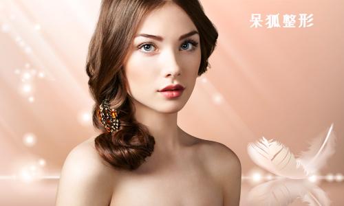 重庆华美整形美容医院热玛吉8月特价活动