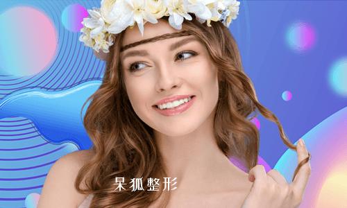 改变脸型方法只有磨骨吗?改变脸型的手术有哪些?