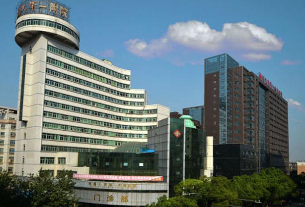 江西医学院第一附属医院