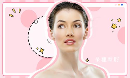 抬头纹怎么去除呢?上海哪家医院除皱综合技术好?