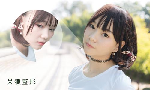 上海美希医疗美容医院眼部整形技术怎么样?