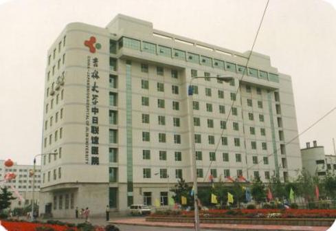 吉林大学中日联谊医院PET-CT中心
