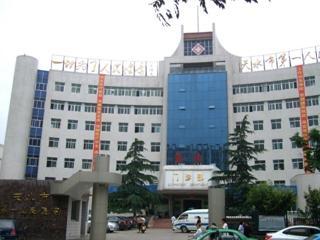 天水市第一人民医院整形美容科
