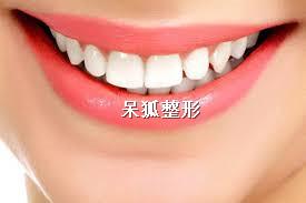 兰州韩美齿科做牙齿矫正多少钱?(优惠活动价格截止9月底)
