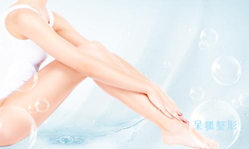 减小腿肌肉的方法好吗?瘦腿手术效果怎么样?