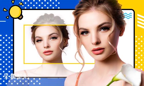 什么运动瘦脸?怎么才能真正瘦脸?