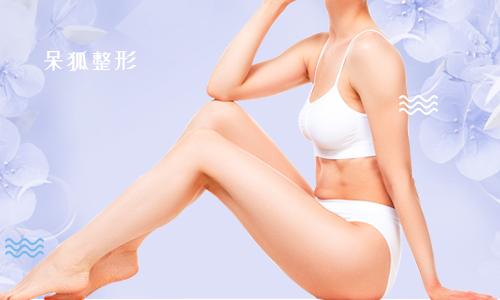 张馨予呼吁别对女演员胖瘦太苛刻 女明星背后的苦楚有谁知?
