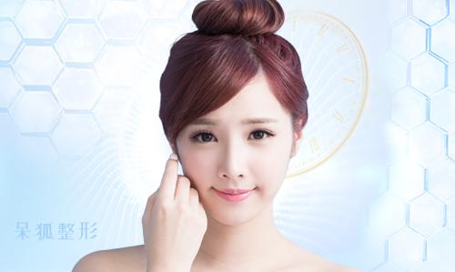 整容改脸型技术怎么样?修改脸型有哪些方法呢?