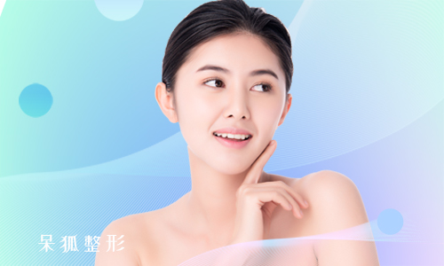 瘦脸磨骨手术是怎么做的?磨骨手术后应该注意些什么呢?