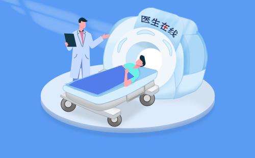 阜阳民生医院PET-CT中心--PETCT是什么?