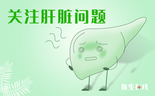 重庆平安健康(检测)中心不做穿刺手术也能确诊肝癌吗?