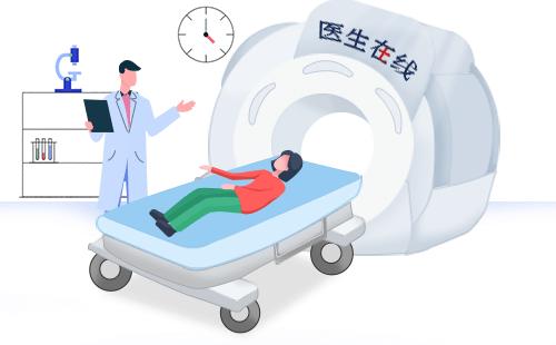 petct 检 查 胶 质 瘤 复 发