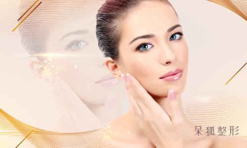 磨骨瘦脸手术多少钱呢?做削骨瘦脸会不会有危害?