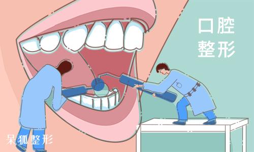 天生牙齿缺失修复的方法有哪些呢?