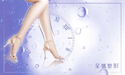 注射瘦小腿效果好吗?注射瘦腿和吸脂瘦腿哪个效果更好呢?