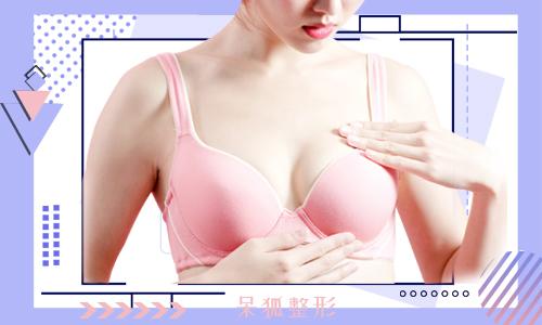 做假体丰胸手术哪里好?假体丰胸为什么选择重庆华美?