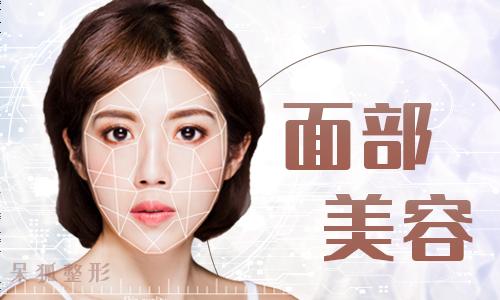 打瘦脸 针的副作用危害有哪些?为什么瘦脸 针打不得?