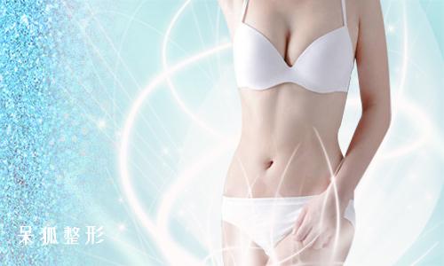 乳头凹陷矫正术效果如何?乳头凹陷的矫正方法