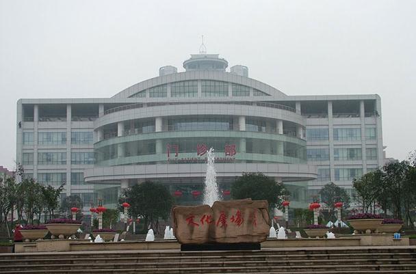 重庆市西南医院整形美容科