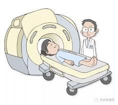 PET CT