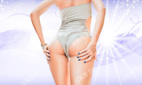 臀部抽脂多久可以长时间坐着?臀部抽脂多久能运动?